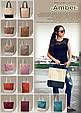 "Женская сумка ""Amber"" 14, фото 4"
