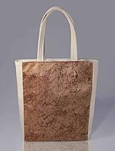 "Женская сумка ""Amber"" 04"