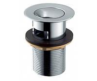 Латунный донный клапан для умывальника с переливом