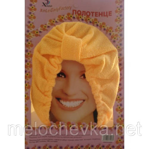 Полотенце-шапочка для сушки волос - Мелочевка 1001 в Одессе a26d592a1db13
