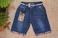 Джинсовые бриджи  для мальчиков 134-164 см