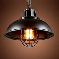 Светильник loft Industrial (гараж)