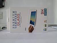 Защитное стекло для iPad mini4 9H