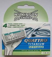 Лезвия для бритья Wilkinson Sword Quattro Titanium Sensitive - 4 шт., из Германии