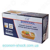 Керамическое блюдо для запекания ( форма ) Bohmann BH 6409