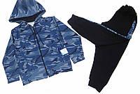Подростковый спортивный костюм на мальчика р.34-42