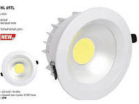 Точечный светильник белый , мат.хром HL697L 20W 4200K 220-240V  SMD LED DOWNLIGHT