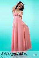 Вечернее длинное платье Калипсо персик