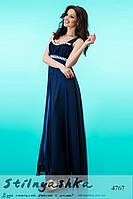 Вечернее длинное платье Калипсо синее, фото 1