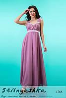 Вечернее длинное платье Калипсо синее