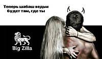 Капли Big Zilla для восстановления эрекции