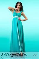 Вечернее длинное платье Калипсо ментол