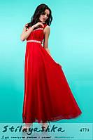 Вечернее длинное платье Калипсо красное