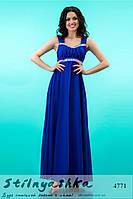 Вечернее длинное платье Калипсо индиго