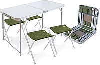 Складные стол + 4 стула