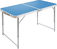 Складные стол