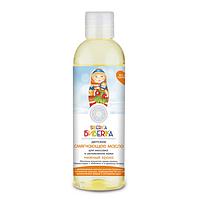 Детское смягчающее масло для массажа и увлажнения кожи «Нежный кроха» Siberica Biberica, 200 мл