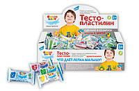 "Набор для детского творчества "" Тесто-пластилин 4 цвета"""