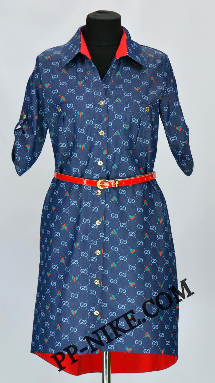 Платье №531