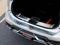 Накладка в багажник внутренняя Nissan X-Trail 2014+