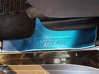 Накладки на пороги S/S для Nissan X-Trail 2014+