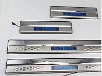 Накладки на пороги с подсветкой для Nissan X-Trail 2014+
