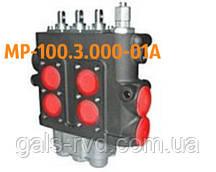 МР-100.3.000-01A