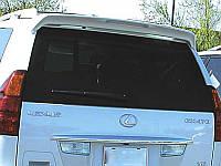 Спойлер на крышу Toyota Prado 120/Lexus GX470