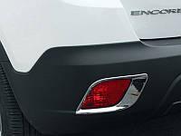 Хром галогенок (задних) на Opel Mokka 2013+ (BKT-ER-F32)