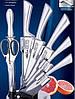 Набор ножей Barton Steel BS 9308
