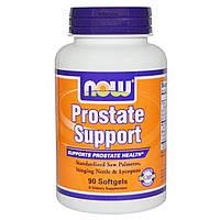 Prostate Support (90 softgels)