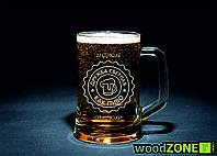 BN-13 Пивной бокал 0.5 с именной гравировкой [Дружба светлая - как пиво]