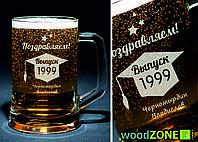 Пивной бокал 0.5 с именной гравировкой [Выпуск 1990г], фото 1
