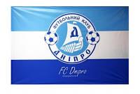 Флаг фк ДНЕПРА  125х80см