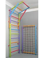 Шведская лестница модульная цветная для дома (гимнастическая)