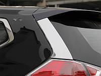 Хром стойки на заднее стекло Nissan X-Trail 2014+
