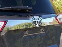 Хромированные накладки на багажник (верх) Toyota RAV 4 2013+ (BKT-RV-D35)