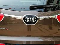 Хромированные накладки на багажник (вокруг значка) KIA Sportage 2010-14 (BKT-KSP-C01)