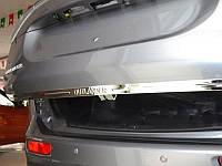 Хромированные накладки на багажник (низ) Mitsubishi Outlander 2014+ (BKT-MO-D34)