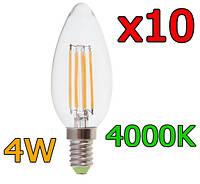 10шт Светодиодная LED лампочка LB-58 E14 4W 4000K