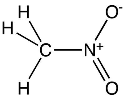 Нитрометан 98%, фото 2
