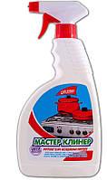Средство д/кухни Мастер Клинер д/плит с распыл, 750 мл