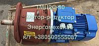 1МЦ2С-80-90-310