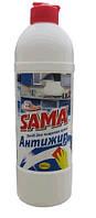 Средство д/кухни САМА  антижир, 500 мл
