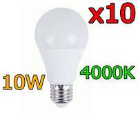 10шт Светодиодная LED лампа LB-710 E27 10W 4000K