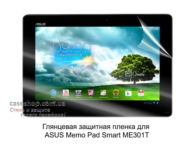 Глянцевая защитная пленка для Asus Memo Pad Smart ME301T