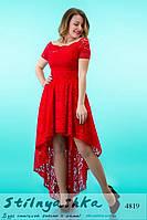Вечернее платье Каскад красное, фото 1
