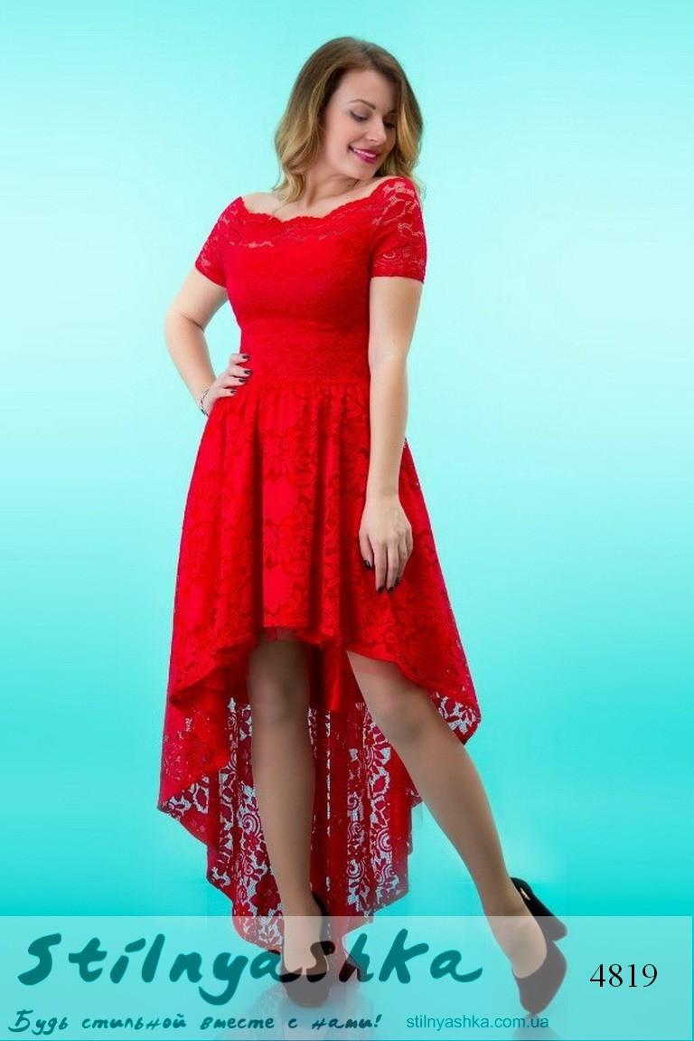 Вечернее платье Каскад красное - Интернет-магазин
