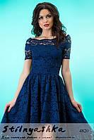 Вечернее платье Каскад синее, фото 1
