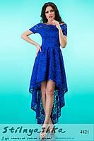 Вечернее платье Каскад индиго, фото 1